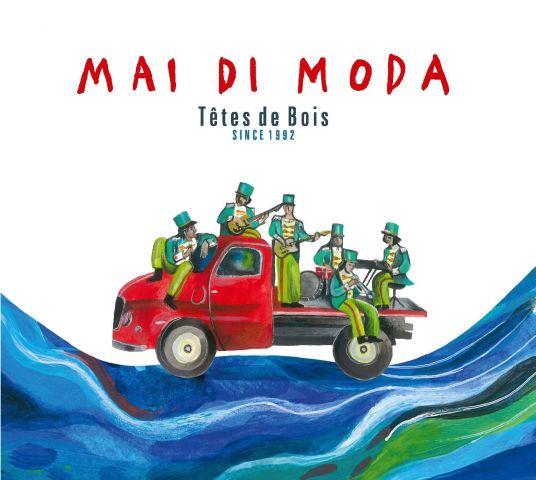 TDBOIS_MAIDIMODA_COVER
